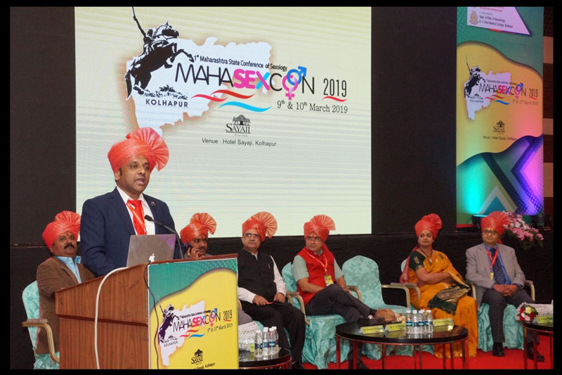 1st Maharashtra State Conference Of Sexology - MahaSexcon 2019
